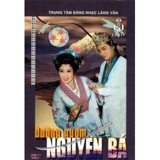 Cai Luong Duong Guom Nguyen Ba Le Thuy, Phuong Quang