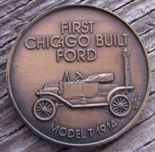 ORIGINAL NOS 1914 MODEL T FORD BRONZE MEDAL or TOKEN 1914 1972 CHICAGO