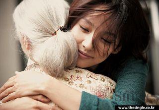 2012 Lee Hyori K Pop Star Calendar South Korea Donation for Abandoned