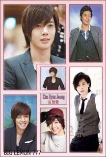 SS501 Kim Hyun Joong Boy Band Poster 5 24x35