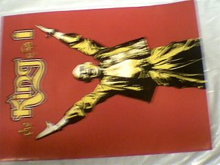 The King and I Program Yul Brynner