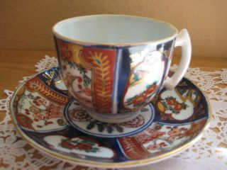 OLD VINTAGE JAPANESE GOLD IMARI TEA COFFEE CUP AND SAUCER SET SIGNED