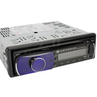 Car Audio Stereo Player in Dash DVD VCD  MP4 USB SD KD8870