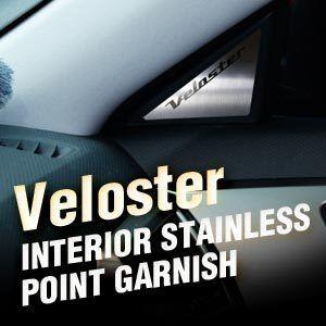 Interior Point Garnish 2pcs Stainless Steel Fit 2012 Hyundai Veloster