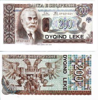1996 Albania Note 200 Leke P 56A Ismail Qemali UNC