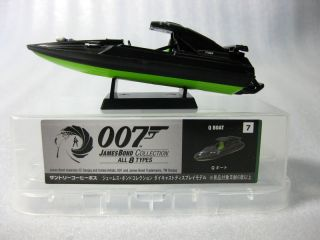 007 James Bond Q Boat L Diecast Display Model Suntory Boss Promo