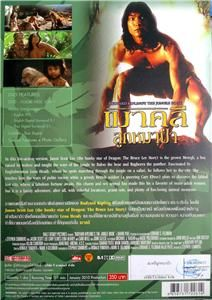 THE JUNGLE BOOK Jason Scott Lee, John Cleese, Disney Jungle Adventure