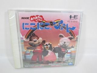 Hu Niko Niko Pun Brand New Import Japan Video Game Abab PE