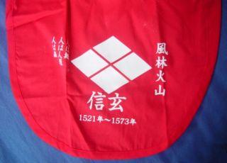 Fundoshi Classical Japanese Mens Underwear