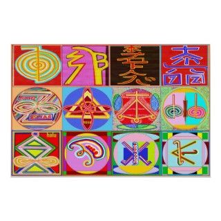 Pure REIKI Healing Art   12 Symbols Posters