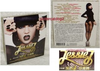 Jessie J Who You Are Deluxe Edition Taiwan CD DVD w Box