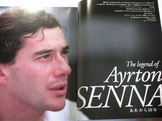Ayrton Senna Gilles Villeneuve Jim Clark F1 Magazine book japan