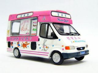 76 Mister Softee Ice Cream Truck Van China Shanghai