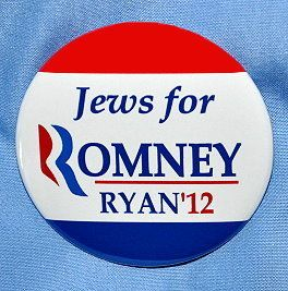 Jews for Mitt Romney President Paul Ryan VP 2012 Button Pin Tea Party