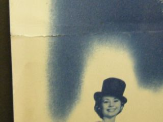 The Joker Is Wild Vintage Movie Poster Frank Sinatra Mitzi Gaynor 1957