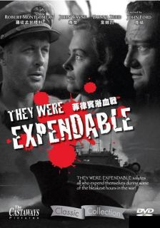 They Were Expendable DVD Donna Reed John Wayne R0