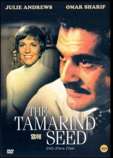 The Tamarind Seed 1974 Omar Sharif Julie Andrews DVD