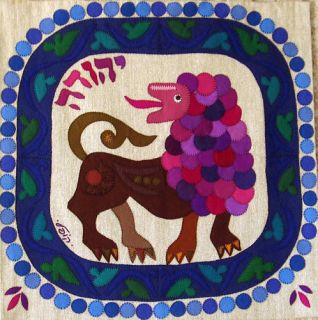 Judah Tapestry Wall Hanging Made by Kopel Gurwin