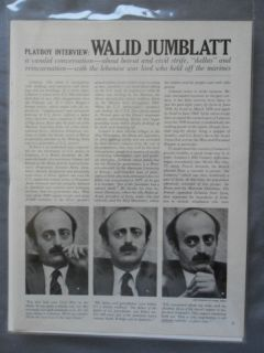 1984 Magazine Interview Walid Jumblatt Lebanese Warlord