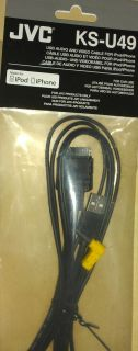 JVC KS U49 USB Audio Video Cable for iPod iPhone 2012 JVC Receivers