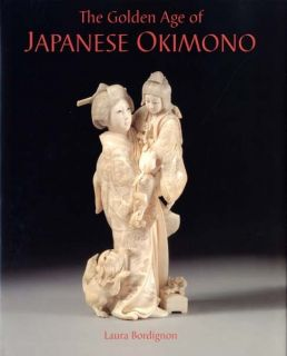 Golden Age of Japanese Okimono Kanter Collection