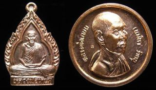Thai Amulet Buddha Coin LP Kasem Khemako Wat Triluck Genuine with Box