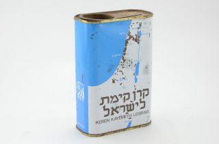 Old Keren Kayemet Israel Judaica KKL Blue Box Tzedakah