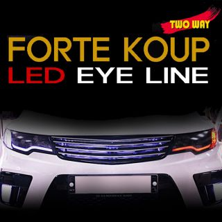 Line Light DIY Kit 2way for 09 10 11 Kia Forte Koup Cerato Koup
