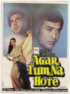 Bollywood Pressbook Agar Tum NA Hote 1983 Rajesh Khanna Rekha