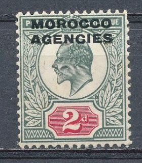 Great Britain 1907 King Edward VII Offices in Morocco SC 203 VF MNH