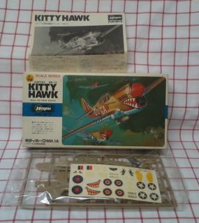 CURTISS MK 1A KITTY HAWK ROYAL AIR FORCE FIGHTER model kit NEW