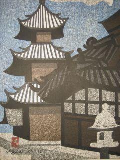 Kiyoshi Saito Japanese Woodblock Print Temple No Reserve