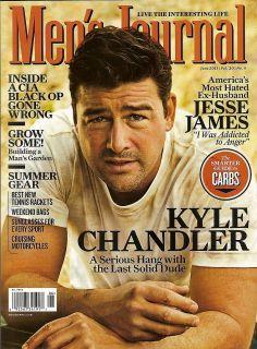 Mens Journal Magazine Kyle Chandler Jesse James Grow Mans Garden