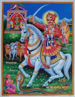 Bhathiji Maharaj Gujarati Religious Idol Poster Size 9x11 101
