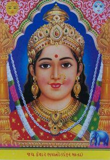 Keshar Bhavani Chehar Maa Gujarati Goddess Poster 6 5x9 2040