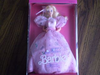 1996 Leo Mattel Happy Birthday Barbie India Market Doll 9915
