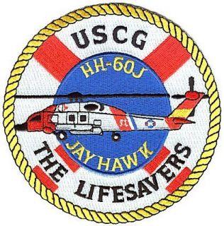 HH 60J Helo Lifesavers W4664 USCG Coast Guard Patch