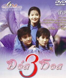 DOA Hoa Sau Le Bong 3 Bo 5 DVDs Dai Loan 11 Tap