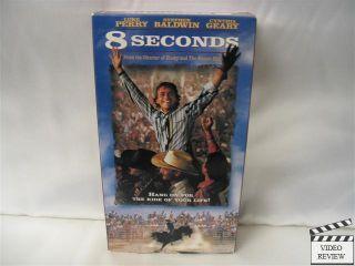 Seconds VHS Luke Perry Stephen Baldwin