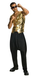 MC Hammer Gold Vest Costume Accessory