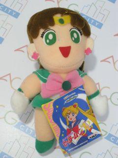 Anime Sailor Moon R MAKOTO Kino Jupiter UFO Plush Doll Japan BSM 15