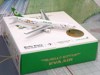 Hogan Herpa 1 500 EVA Air A330 300 Hello Kitty With Magic Star B 16331