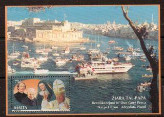 Malta SGMS1211 2001 Visit of Pope John Paul 11 MNH
