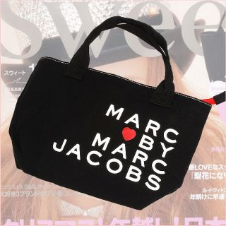 Marc by Marc Jacobs Bag Mini Tote Handbag Limited Japan Magazine