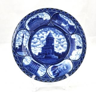 Rowland Marcellus Cleveland Oh Souvenir Blue Plate