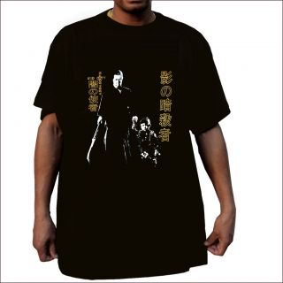 Assassin T Shirt Lone Wolf and Cub Baby Cart Martial Arts
