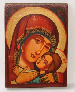 Virgin Mary and Jesus Christ Bulgarian Orthodox Icon