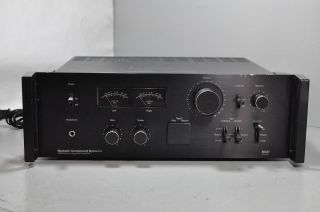MCS Stereo Integrated Amplifier 3835