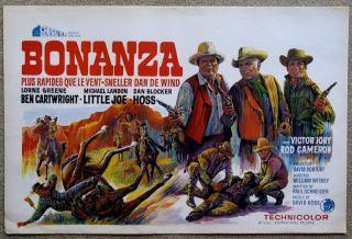 Bonanza Lorne Greene Michael Landon Rare VINTAGE ORIGINAL Belgian