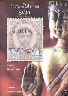 The Postage Stamps of Siam to 1940